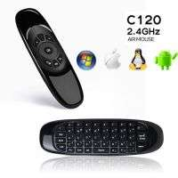 Buy Air Mouse C120 for Android and Smart TV in Pakistan