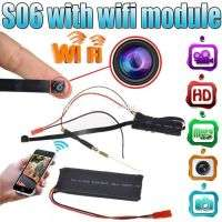 IP wireless camera WIFI 1080p with Battery S06