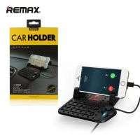 Remax Mobile car Holder Navigation