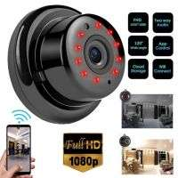 Buy IR Mini Wifi Camera V380 App 1080P HD in Pakistan