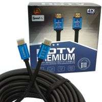 Speed-X 2.0V HDMI Premium Cable Ultra HD 4k 15m